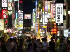 「日语知识」日语愿怎么读-达人-知识问答