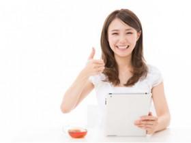 「日语知识」日语亚达什么意思-拓展课-深度解读