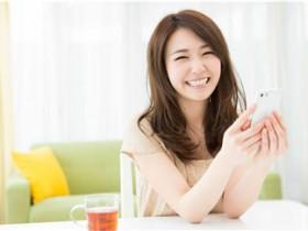 学日语费用-诚信为本-价格表