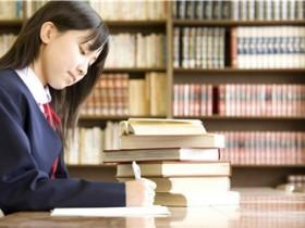 「学习日语」在网上学日语-必学-分享