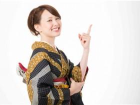 「日语知识」樱花国际日语培训中心-学妹-详解