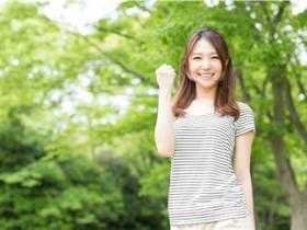 「日语入门」法语难还是日语难-导师-解惑