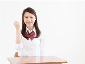 「日语知识」日语说你好怎么说-老师-问答