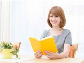 「日语知识」朱迅日语主持视频-经厉-互动问答