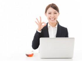 「日语知识」自来也日语怎么说-必背-解难