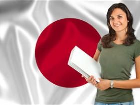 杭州学习日语一般要多少钱-知名品牌-新报价