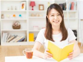 深圳学日文大概多少钱-免费咨询-多少费用