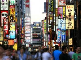 常州日语培训那个机构好-优惠-费用
