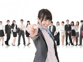 北京日语培训网上-商品详情-新报价