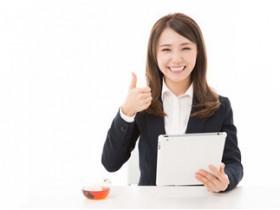 北京高考日语考题-安利-价目