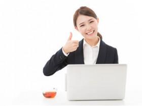 常州高考日语课程-推荐咨询-报价表