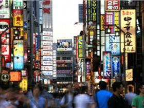 网上日语培训课程哪家比较好?哪家网上口碑比较不错的?
